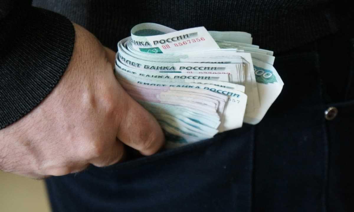 В чем отличие взятки от мошенничества?