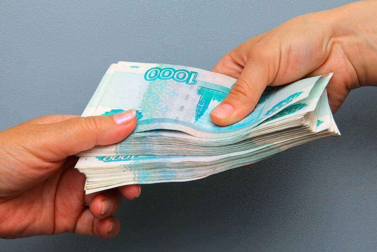 деньги в долг для граждан снг